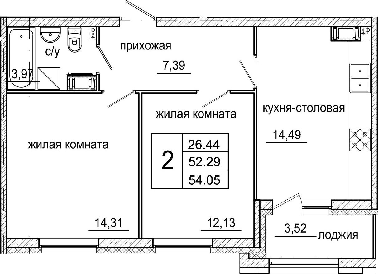 3Е-комнатная, 54.05 м²– 2