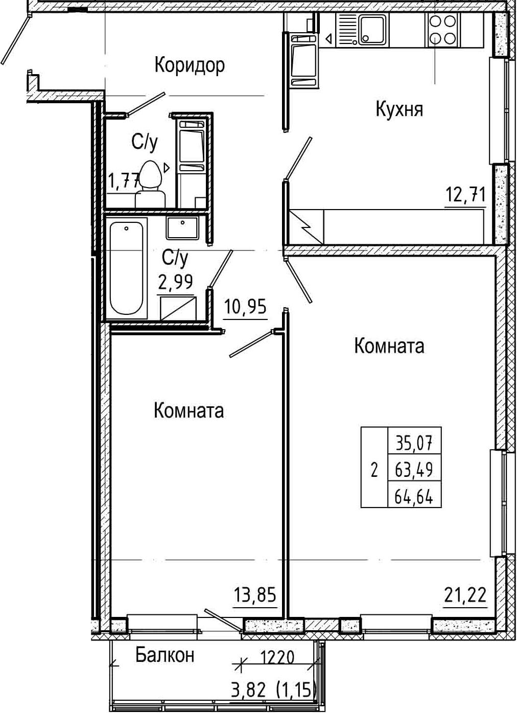 2-комнатная, 64.64 м²– 2