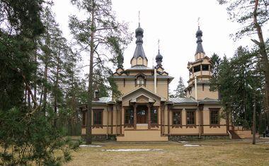 Серафимовская церковь