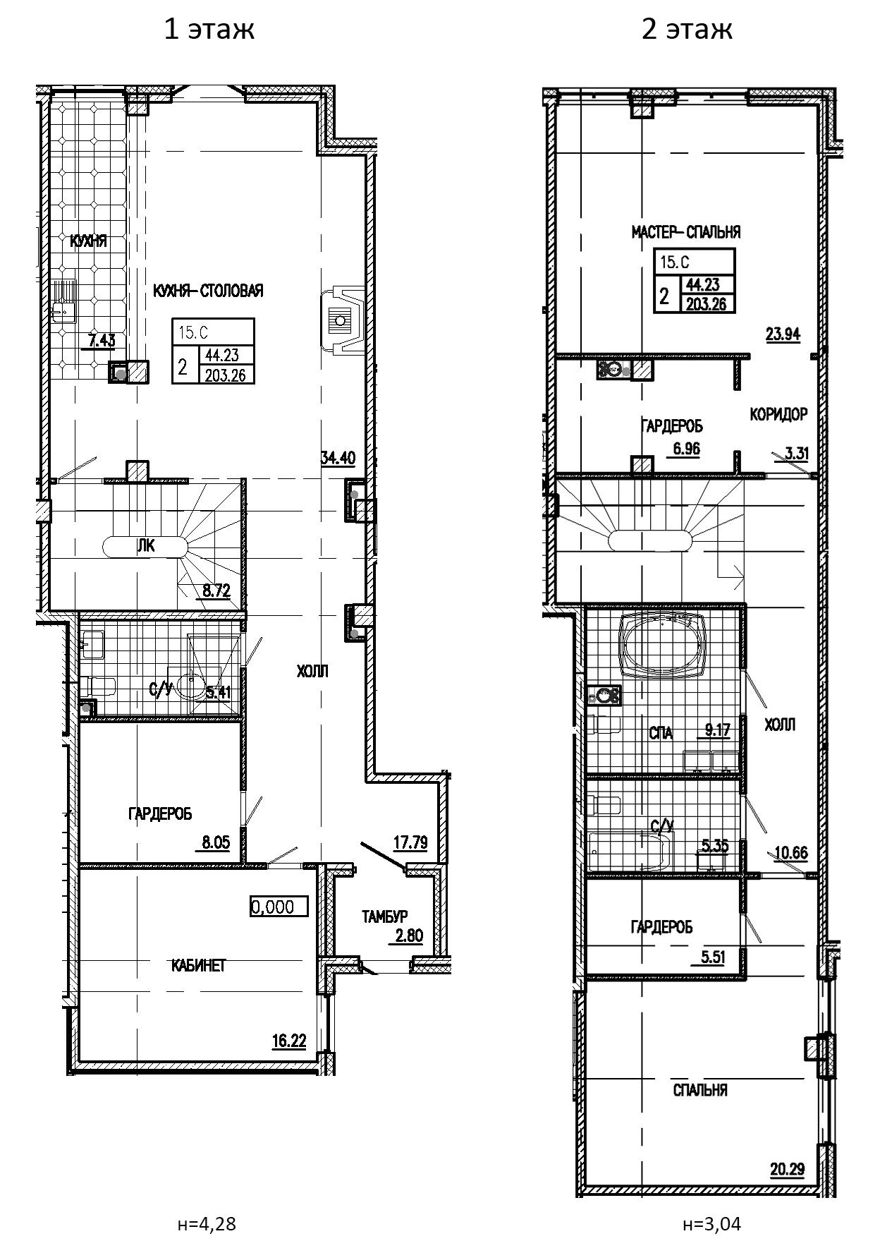4Е-комнатная, 203.26 м²– 2