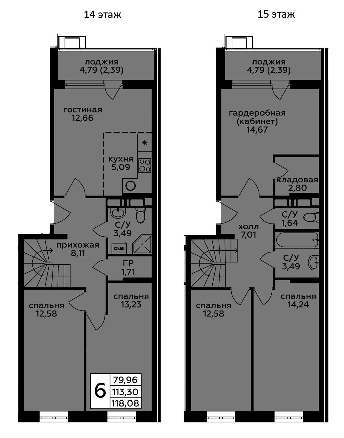 5-к.кв, 122.86 м²